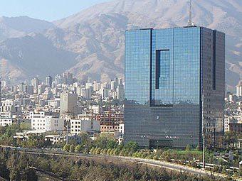 Здание центрального банка Ирана. Фото ©AFP