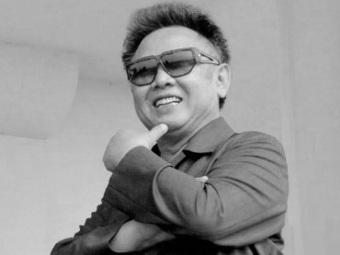 Ким Чен Ир. Архивное фото ©AFP