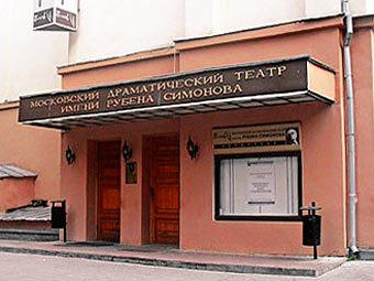Театр имени Рубена Симонова. Фото с сайта wikipedia.org