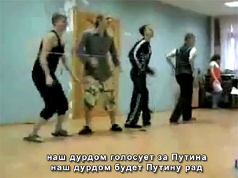 "Кадр из видеоролика ""Наш Дурдом (Голосует За)"""