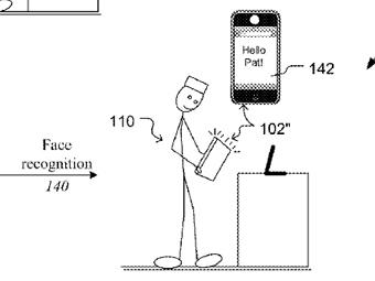 Изображение из патентной заявки с сайта freepatentsonline.com