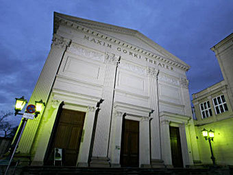 Театр Максима Горького в Берлине. Фото с сайта freiepresse.de