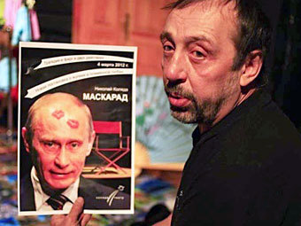http://img.lenta.ru/news/2012/01/13/kolyada/picture.jpg