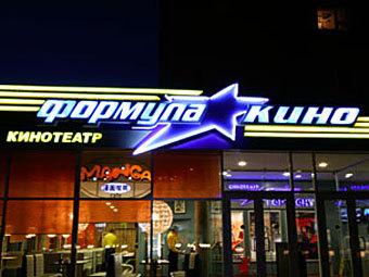 Фото с сайта formulakino.ru