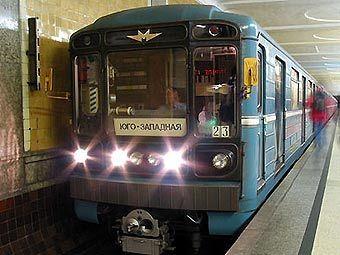 Фото с сайта vagon.metro.ru