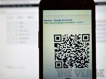 Изображение с сайта theverge.com