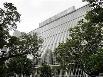 Здание Всемирного банка. Фото ©AFP