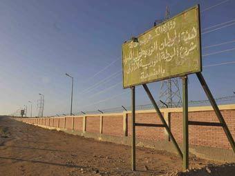 Ограждение строящейся АЭС. Фото ©AFP