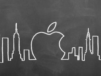 Apple обеспечит владельцев iPad