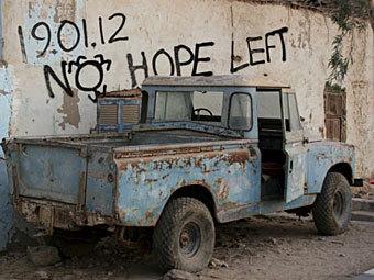 Фото с сайта nohopeleft.com