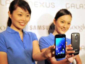 Презентация аппаратов Samsung, фото ©AFP