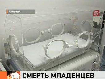 "Кадр ""Пятого канала"""