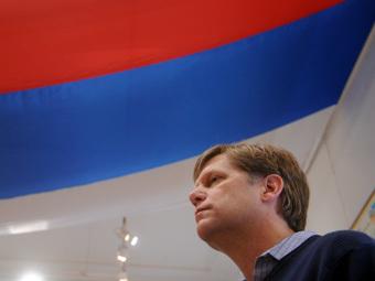 Майкл Макфол. Фото РИА Новости, Григорий Сысоев