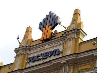 """Здание """"Роснефти"""". Фото пресс-службы компании"""