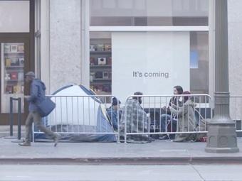 Кадр из рекламы Samsung Galaxy S II
