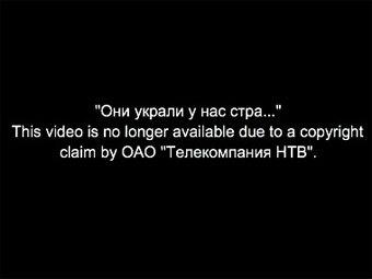 Изображение из блога Алексея Навального