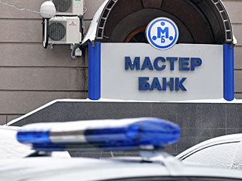 Фото РИА Новости, Денис Абрамов