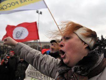Акция оппозиции в Санкт-Петербурге. Фото ©AFP