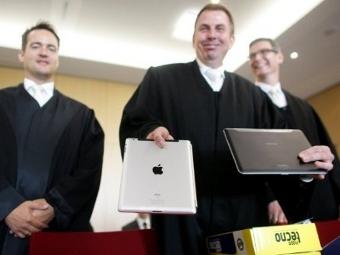 http://img.lenta.ru/news/2012/01/31/probe/picture.jpg