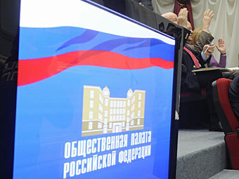 Фото РИА Новости, Григорий Сысоев