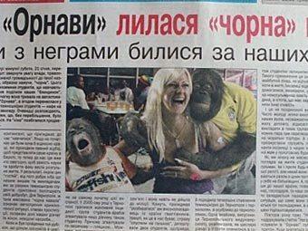 http://img.lenta.ru/news/2012/02/01/sorry/picture.jpg