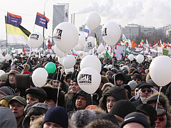 """Митинг """"За честные выборы"""" 4 февраля. Фото """"Ленты.ру"""""""