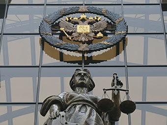 Верховный суд. Фото РИА Новости, Алексей Куденко