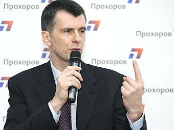 Михаил Прохоров. Фото РИА Новости, Ильнар Салахиев