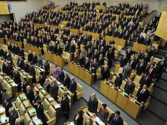 Заседание Госдумы РФ. Фото РИА Новости, Илья Питалев