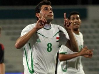 Футболисты олимпийской сборной Ирака. Фото ©AFP