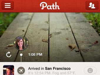 Клиент Path для iPhone