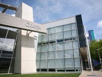 Штаб-квартира Google в Маунтин-Вью, фото ©AFP