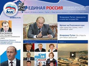 Скриншот сайта er-region.ru