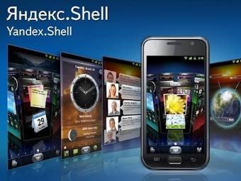 Изображение из Android Market