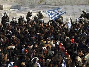 Демонстрация в Греции 12 февраля 2012 года. Фото ©AP