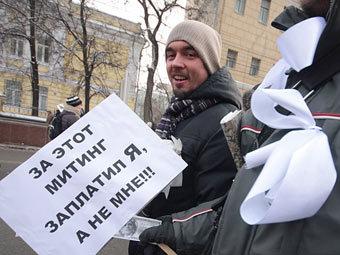 """Участники шествия за честные выборы. Фото """"Ленты.ру"""""""