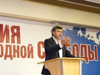 Борис Немцов выступает на съезде Партии народной свободы. Фото с сайта организации