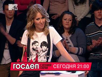 Ксения Собчак рассказала в своём блоге как проходило снятие с эфира передачи