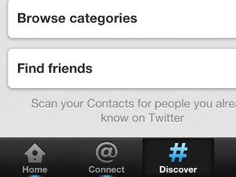 Кнопка Find Friends в мобильном клиенте Twitter