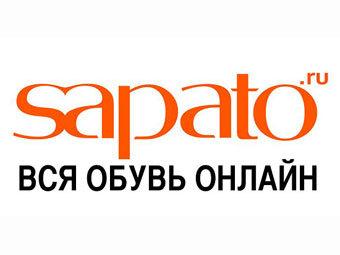 Логотип Sapato.ru