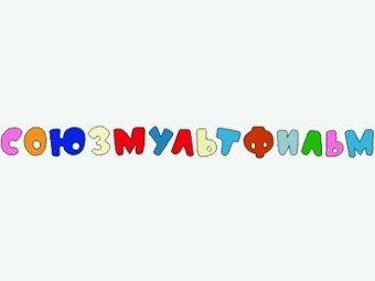"""Логотип """"Союзмультфильма"""""""