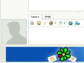 Фрагмент диалогового окна приложения ICQ 7.7