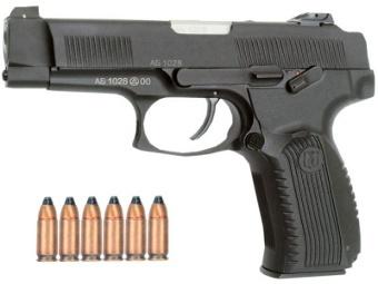 Пистолет Ярыгин. Снимка от сайта ohrana.ru
