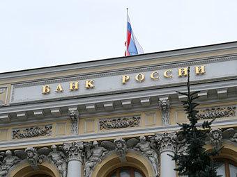 """Банк России. Фото """"Ленты.ру"""""""