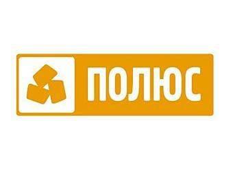 """Логотип """"Полюс золота"""""""