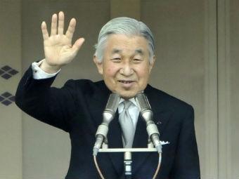 Император Акихито. Архивное фото ©AFP