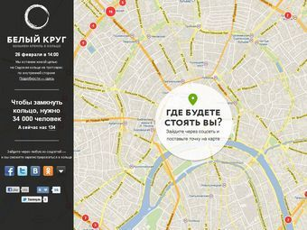Скриншот с сайта feb26.ru