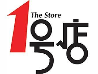 Логотип Yihaodian