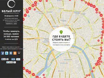 "Скриншот сайта ""Большой белый круг"""