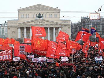 Митинг КПРФ в Театральном проезде. Фото РИА Новости, Максим Блинов